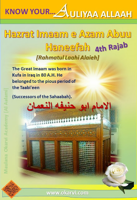 Hazrat Imaam e Azam Abuu Haneefah [Rahmatul Laahi Alaieh-4th Rajab- Honoring and remembering the Great Imaam ul A'azam.