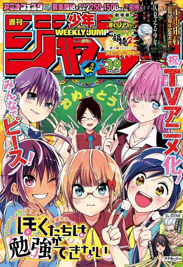 Portada del número 39 de la Weekly Shonen Jump