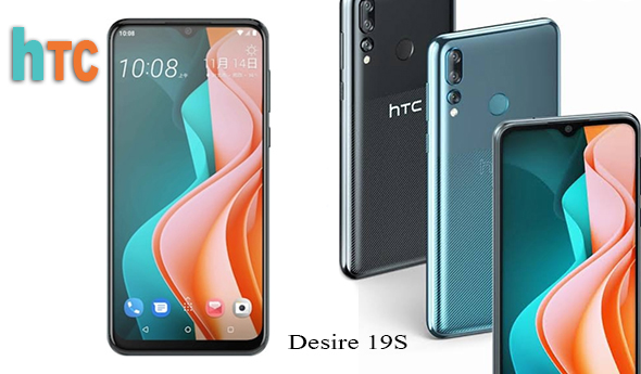 HTC Desire 19s smartphone latest specs and info,HTC Desire 19s,
