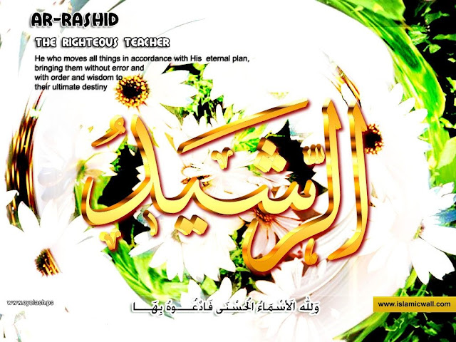 98. الرَّشِيدُ [ Ar-Rasheed ] 99 names of Allah in Roman Urdu/Hindi