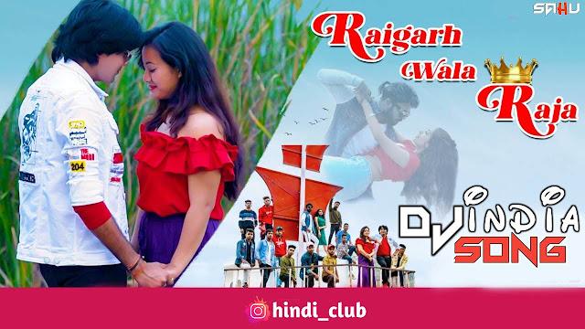 Raigarh Wala Raja Dj Lallu Bass Boosted 2021