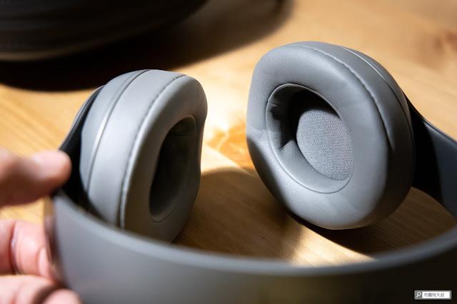 【開箱】幾乎無懈可擊的 Beats Studio3 Wireless 抗噪藍牙耳機 - 耳罩密閉效果好,但不適合久戴