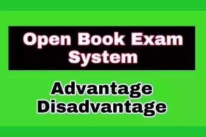 Open Book Exam System क्या है इसके लाभ और दुष्परिणाम क्या हैं ?
