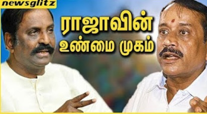 Subavee Reveals the Truth of H Raja | Vairamuthu on Aandal Issue