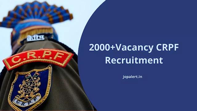 सीआरपीएफ भर्ती 2021: आधिकारिक अधिसूचना के अनुसार असम राइफल्स के लिए 156, बीएसएफ के लिए 365, सीआरपीएफ के लिए 1537, आईटीबीपी के लिए 130 और एसएसबी के लिए 251 पद खाली हैं.  सीआरपीएफ भर्ती 2021: केंद्रीय रिजर्व पुलिस बल (सीआरपीएफ) ने विभिन्न सीएपीएफ अस्पतालों में पैरामेडिकल स्टाफ की भर्ती के लिए एक अधिसूचना जारी की। सेवानिवृत्त सीएपीएफ और पूर्व सशस्त्र बल पुरुष और महिला कर्मियों जो इच्छुक और पात्र हैं, उन्हें साक्षात्कार में उपस्थित होना होगा। उम्मीदवारों का चयन 13 सितंबर से 15 सितंबर के बीच होने वाले इंटरव्यू के आधार पर किया जाएगा.  सीआरपीएफ की ओर से जारी अधिसूचना के मुताबिक, सीएपीएफ, एआर और सशस्त्र बलों के 62 वर्ष की आयु तक के सेवानिवृत्त कर्मियों को एक वर्ष की अवधि के लिए पैरामेडिकल कैडर के लिए सीएपीएफ और एआर में रखा जाएगा।  आधिकारिक अधिसूचना के अनुसार, असम राइफल्स के लिए 156, बीएसएफ के लिए 365, सीआरपीएफ के लिए 1537, आईटीबीपी के लिए 130 और एसएसबी के लिए 251 रिक्तियां हैं।  आवेदन प्रक्रिया की बात करें तो सीआरपीएफ पैरामेडिकल स्टाफ भर्ती 2021 के लिए केवल सीएपीएफ (सीएपीएफ), एआर और सशस्त्र बलों के सेवानिवृत्त कर्मचारी ही आवेदन कर सकते हैं। इसके अलावा आवेदन करने के लिए उम्मीदवार की आयु 62 वर्ष से अधिक नहीं होनी चाहिए। विस्तृत जानकारी के लिए उम्मीदवार सीआरपीएफ की आधिकारिक वेबसाइट crpf.gov.in पर उपलब्ध नोटिफिकेशन देख सकते हैं।  पैरामेडिकल स्टाफ भर्ती के लिए आयोजित साक्षात्कार में भाग लेने के लिए उम्मीदवारों को आवश्यक दस्तावेजों जैसे सेवानिवृत्ति प्रमाण पत्र / पीपीओ / डिग्री / आयु प्रमाण आदि की मूल और फोटोकॉपी और तीन पासपोर्ट आकार के फोटो ले जाना नहीं भूलना चाहिए। बता दें कि नियुक्ति के बाद उम्मीदवारों को पेंशन, भविष्य निधि, पदोन्नति आदि की सुविधा नहीं दी जाएगी. अधिक जानकारी के लिए केंद्रीय रिजर्व पुलिस बल की आधिकारिक वेबसाइट देखें।