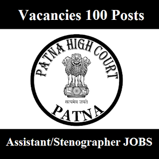 High Court of Judicature at Patna, Patna High Court, freejobalert, Sarkari Naukri, Patna High Court Admit Card, Admit Card, patna high court logo