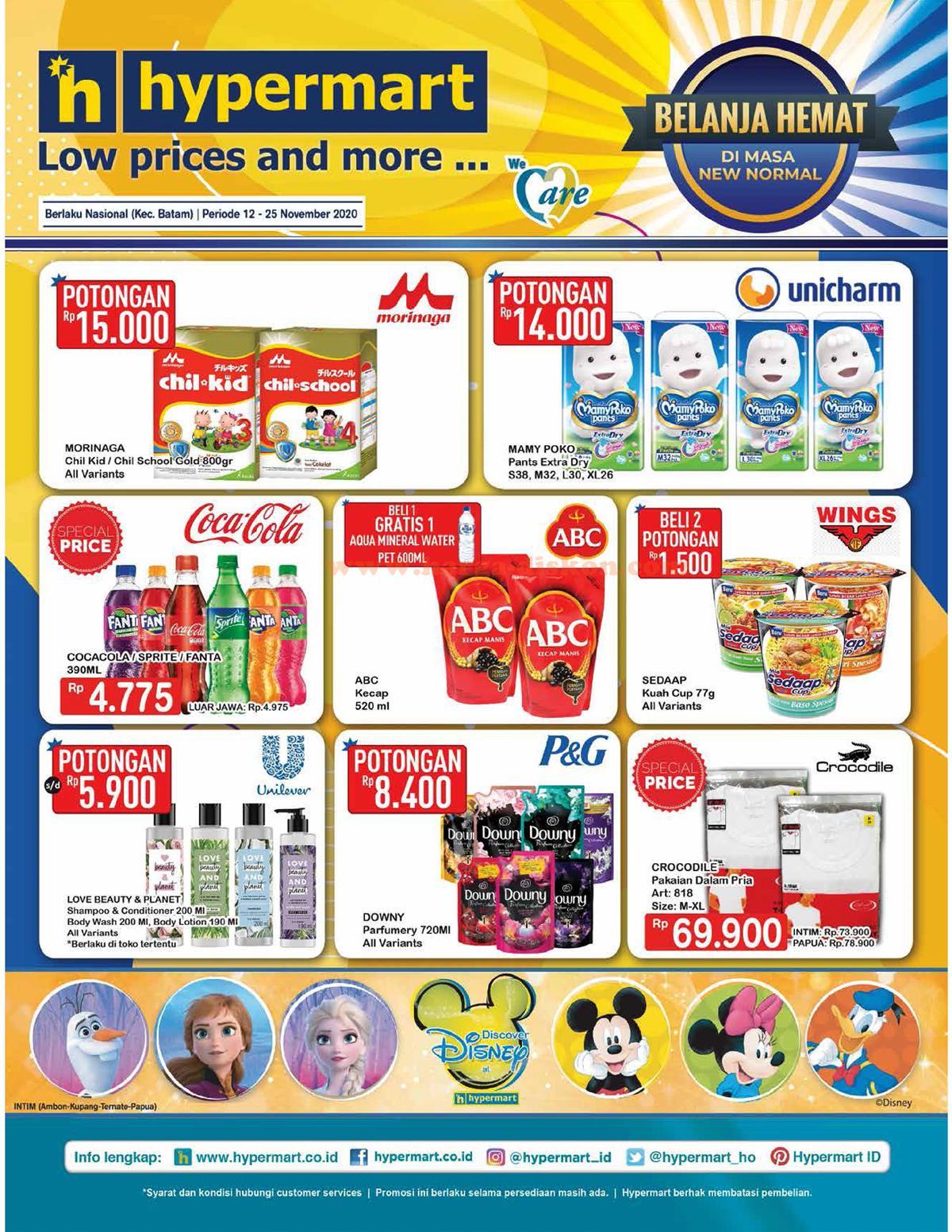 Katalog Promo Hypermart Terbaru 12 25 November 2020 Harga Diskon