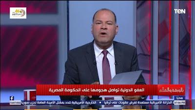 العفو الدولية, الحكومة المصرية, نشات الديهى, نجية بو نعيم,