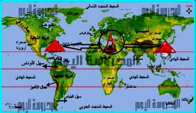 هل  هناك علاقة بين مثلث التنين ومثلث برمودا والهرم الأكبر وبوابات جوف الأرض