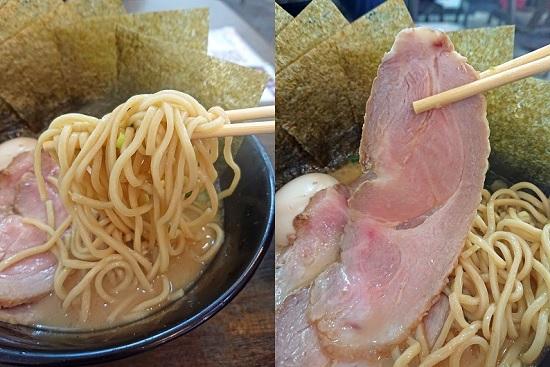 チバリラーメンの麺とチャーシューの写真