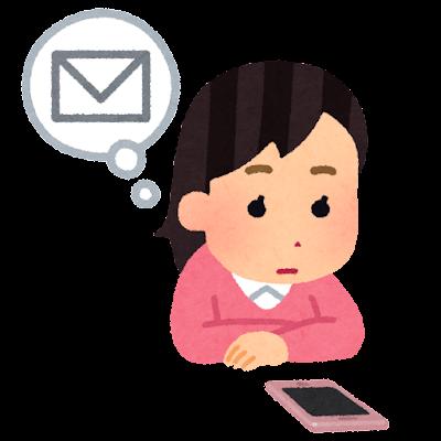 メールを待つ人のイラスト(女性)