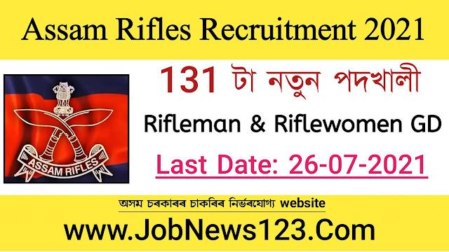 Assam Rifles Recruitment 2021: