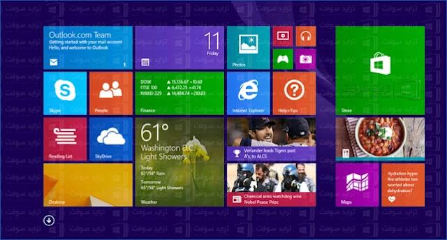 تحميل Windows 8.1 أخر اصدار عربي كامل مجاناً