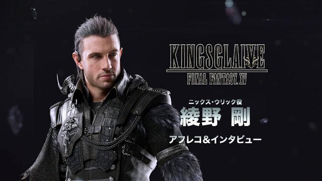 Final Fantasy XV: La película (2016)