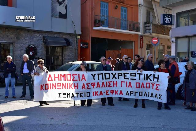 Στο συλλαλητήριο για τς διαδηλώσεις στο Ναύπλιο και το Σωματείο Συνταξιούχων ΙΚΑ ΕΦΚΑ Αργολίδας