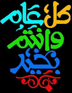 مواقيت صلاة عيد الفطر المبارك فى جميع محافظات ومدن جمهورية مصر 2019