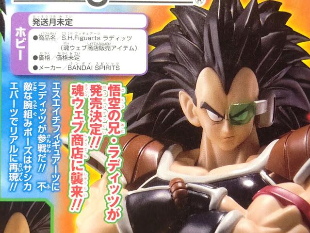S.H.Figuarts Raditz de Dragon Ball Z - Tamashii Nations