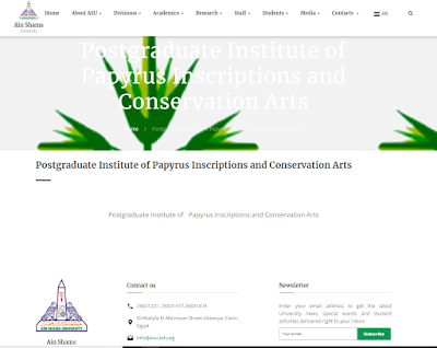 The English website of Ain Shams Institute of Papyri