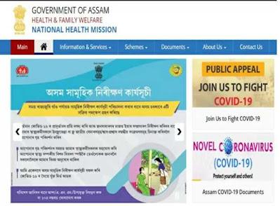 NHM Assam Sarkari Naukri 2020 Recruitment For 42 Research Scientist And Sr. Laboratory Technician Posts | Sarkari Jobs Adda