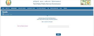 TNPSC AO (Extension) CV Memo Download Link