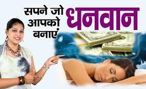 10 Paise kamane ke Tarike - 10 way to earn money while you sleeping