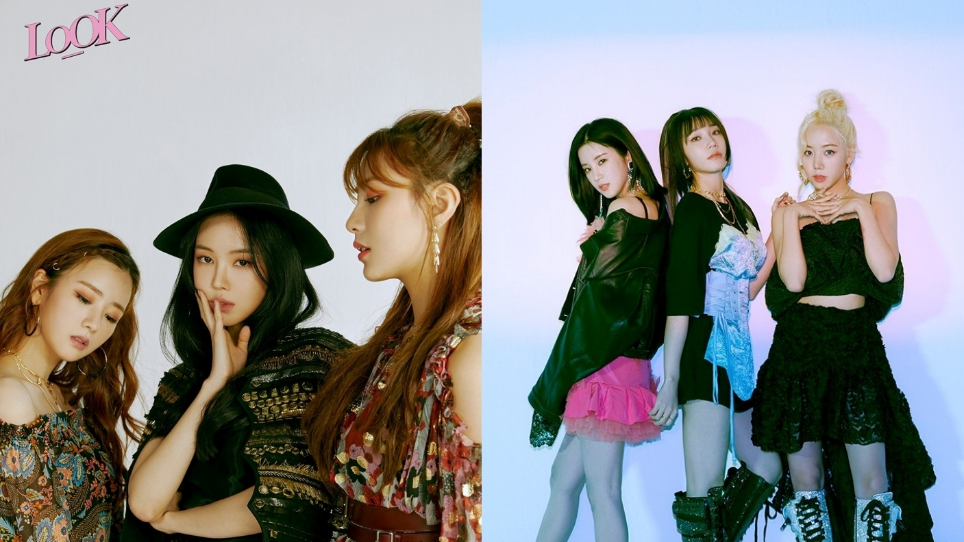 Apink Looks Sexy and Glamorous on The Latest Teaser 'LOOK'