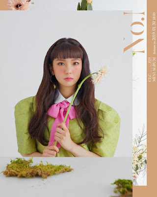 Yujin (유진)