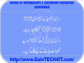 Result CD Intermediate Supplementary 2015