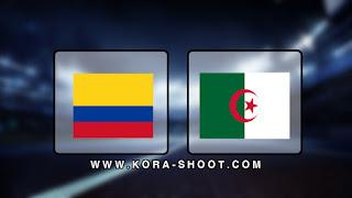 مشاهدة مباراة الجزائر وكولمبيا بث مباشر 15-10-2019 مباراة ودية
