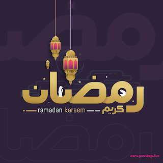 Ramadan Kareem image with hanging ramadan lanterns,crescent moon, arabic calligraphy, islamic design background