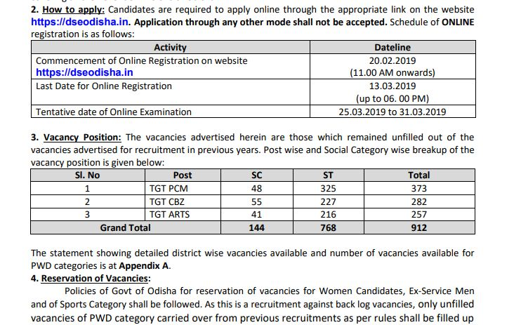 Govt Jobs In Odisha Postal Gastronomia Y Viajes