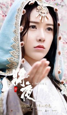 ลู่เฉินเจีย (Lu Chenjia) @ สยบฟ้าพิชิตปฐพี (Ever Night: 将夜)