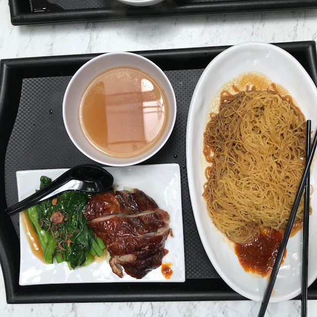 Roasted Duck and Noodles