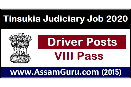 Tinsukia Judiciary Recruitment 2020