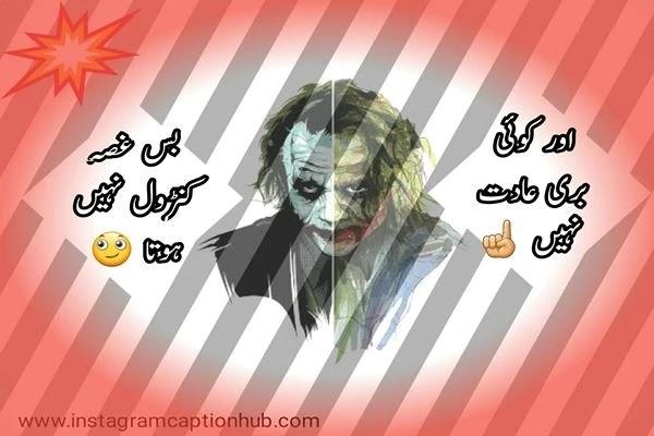 Badmashi-Status-Urdu-Photo5