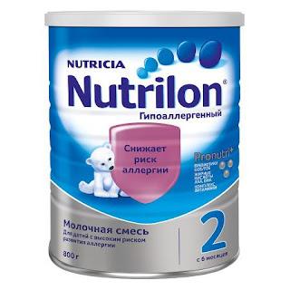 Bán Sữa Nutrilon 2 không gây dị ứng hộp 800g từ 6 tháng tuổi [Sữa Nga xách tay chính hãng]