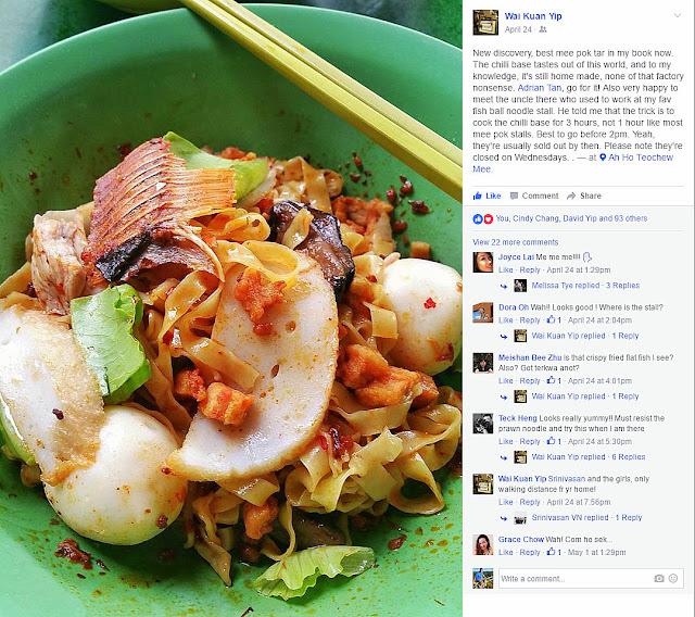 Ah-Ho-Teochew-Noodles-Bak-Chor-Mee-Pok-Singapore-亚河潮州粿条面