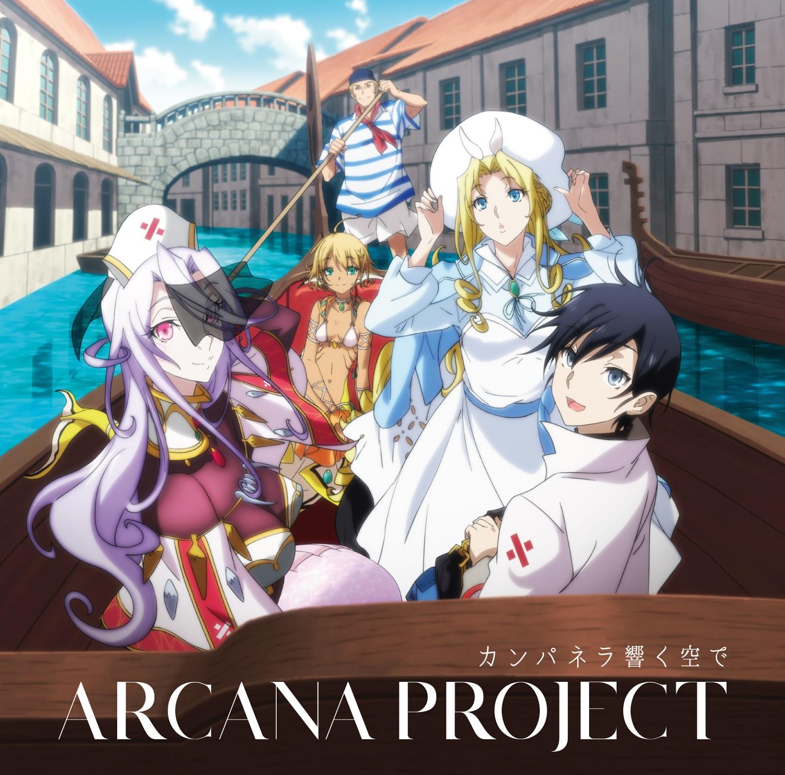 ARCANA PROJECT - カンパネラ響く空で [2020.09.09+MP3+RAR]