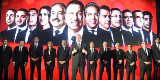 أعضاء مجلس إدارة النادى الأهلى