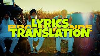 Brown Munde Lyrics in English | With Translation | – AP DHILLON, GURINDER GILL SHINDA KAHLON
