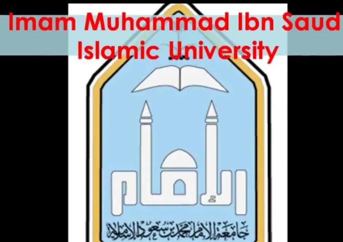 جامعات التعليم عن بعد في السعودية