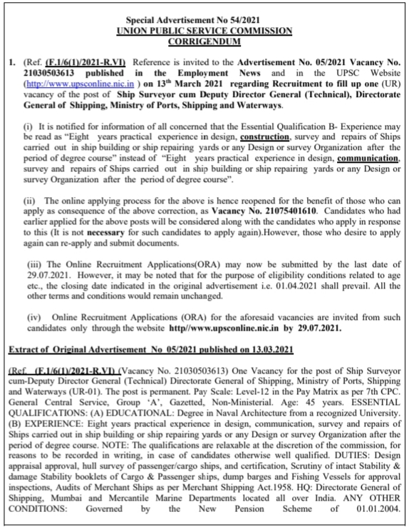 UPSC latest Recuitment for the post of Ship Surveyyor cum Dupty DirectorGeneral Technical