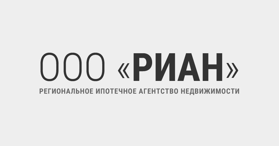 ООО «РИАН», Пашнин Евгений Львович, г. Челябинск