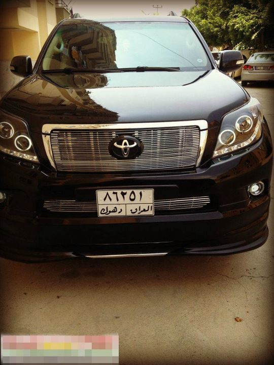 Modified Cars And Trucks Toyota Prado Modified Special