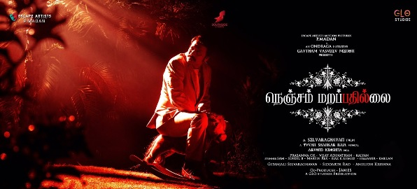 S. J. Surya, Nandita Swetha, Regina Cassandra Tamil movie Nenjam Marappathillai 2019 wiki, full star-cast, Release date, Actor, actress, Song name, photo, poster, trailer, wallpaper