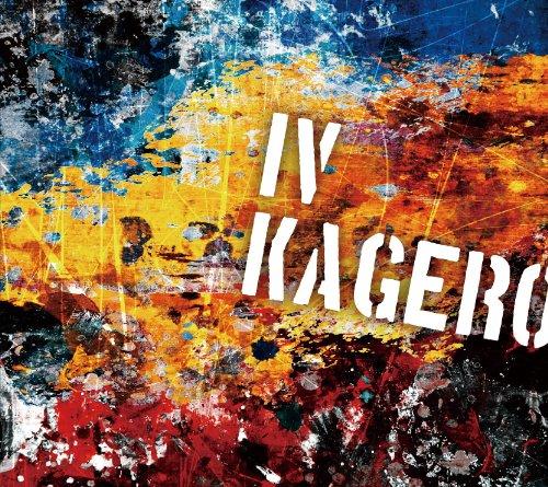 カゲロウ – KAGERO IV/KAGERO – KAGERO IV (2014.10.15/MP3/RAR)