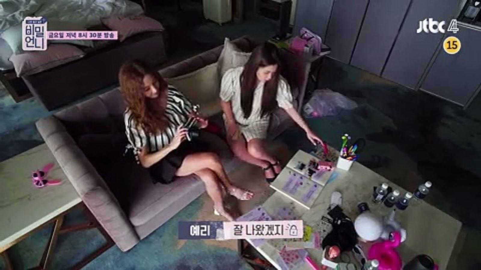 Red Velvet's Yeri - Secret Unnie EP 12 - RVid
