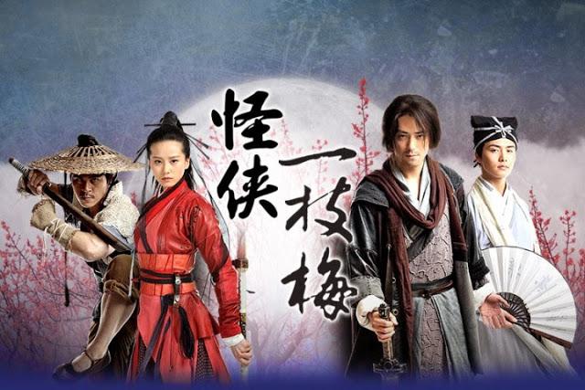Nonton Treasure Raiders (Xin Xiao Shi Yi Lang) 2016 sub indo