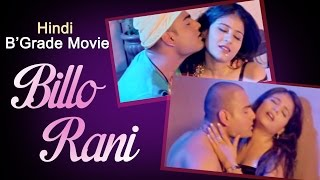Watch Billo Rani Hot Hindi Movie Online