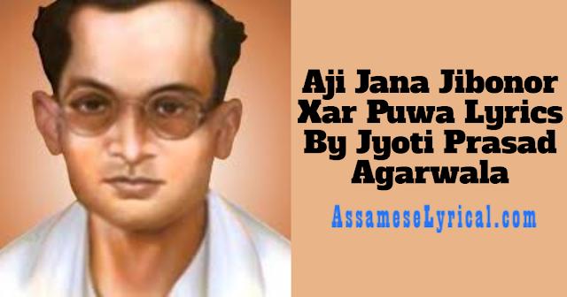 Aji Jana Jibonor Xar Puwa Lyrics